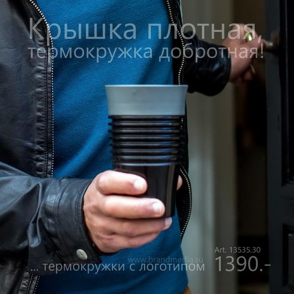 Новинка: дорогие термокружки с логотипом заказчика