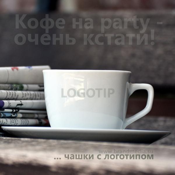 Чашки с логотипом компании оптом