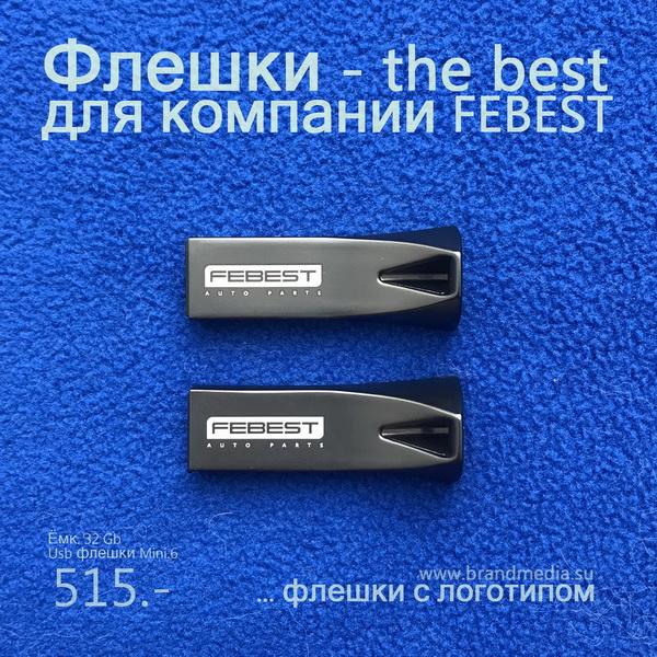 Металлические usb флешки на 32 Гб по низким ценам