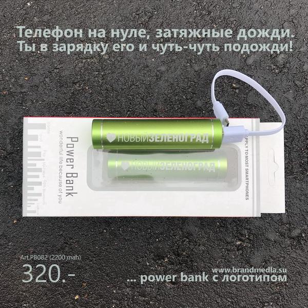 Покупка зарядок для телефонов в интернет-магазине