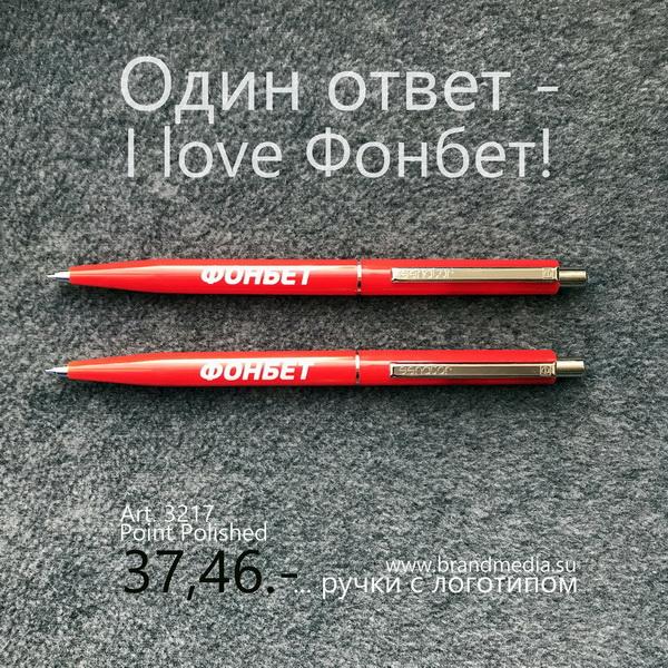 Оптовый магазин шариковых красных ручек для нанесения логотипа