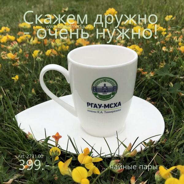 Наборы с чашками и блюдцами под нанесение логотипа фирмы