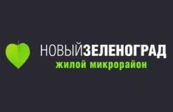 Новый Зеленоград жилой комплекс