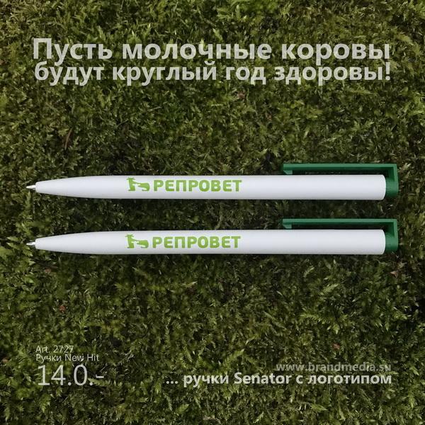 Ручки с логотипом - прекрасный новогодний сувенир