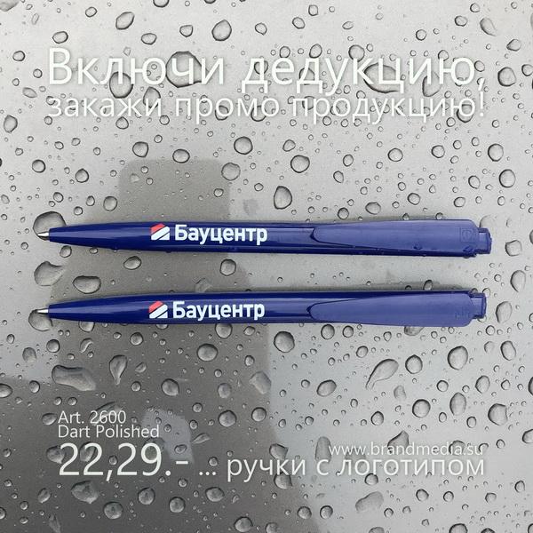 Промо продукция - пластиковые ручки Senator