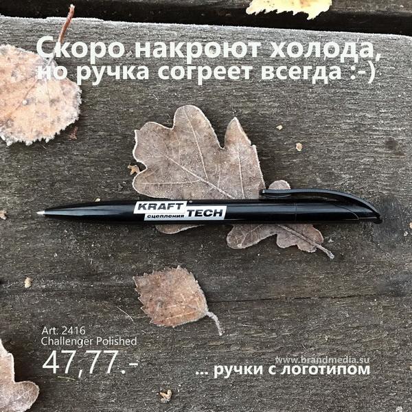 Бизнес ручки Challenger с логотипом компании заказчика