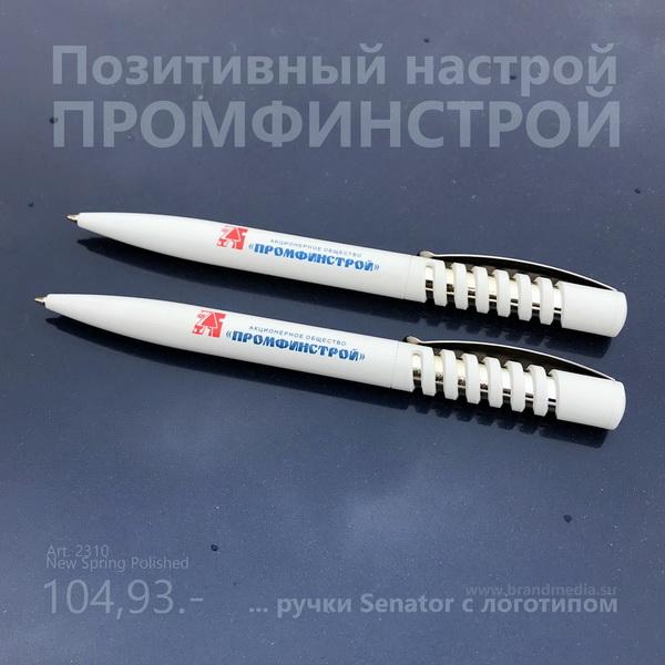 Ручки Senator для фирмы с логотипом