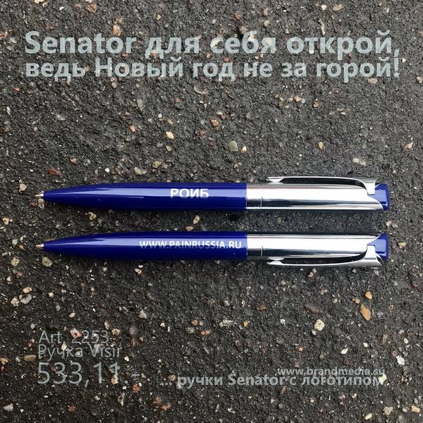 Металлические шариковые ручки Senator Visir