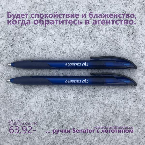 Ручки Senator Challenger с логотипом компании