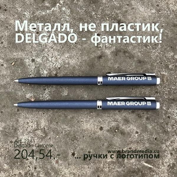 Синие металлические ручки Senator Delgado Chrome