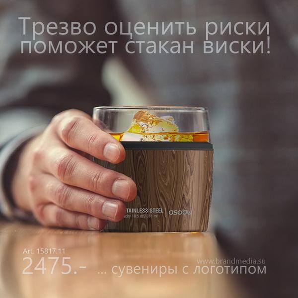 Стаканы для виски и других крепких напитков