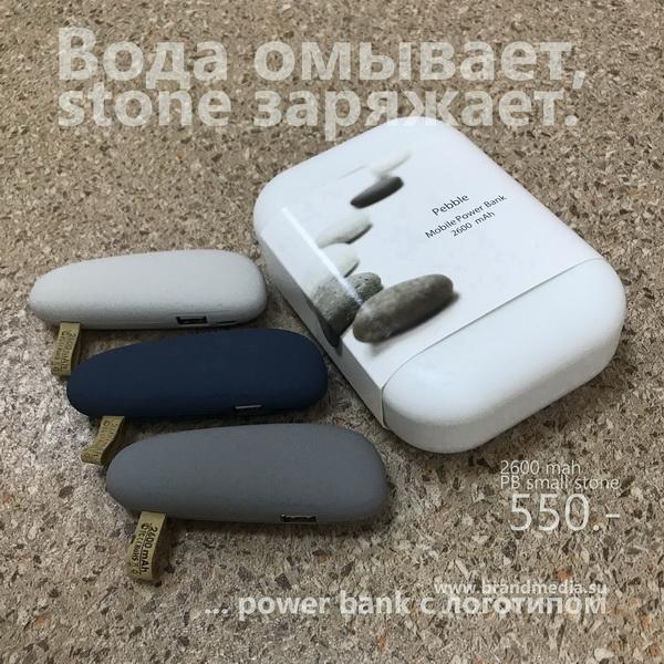 Зарядные устройства power bank на 2600 mah