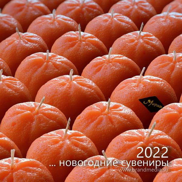 Бизнес сувениры на Новый год 2022!