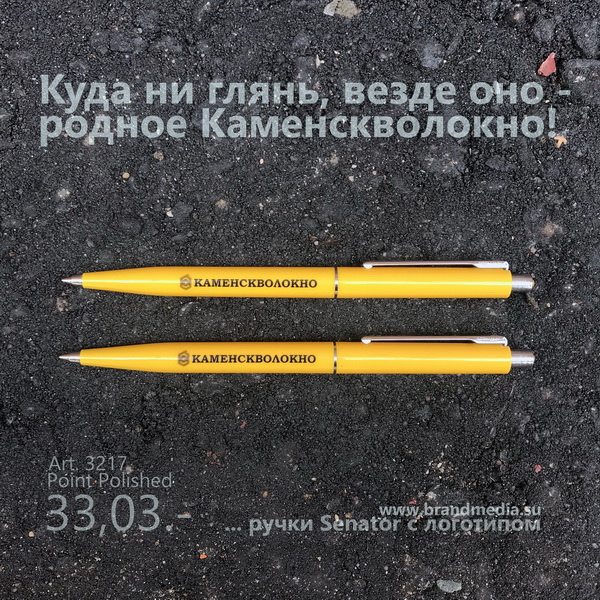 Желтые шариковые ручки с логотипом компании