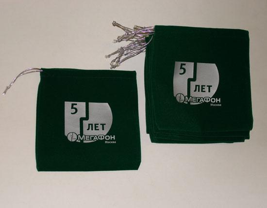 Подарочные мешочки для Мегафон