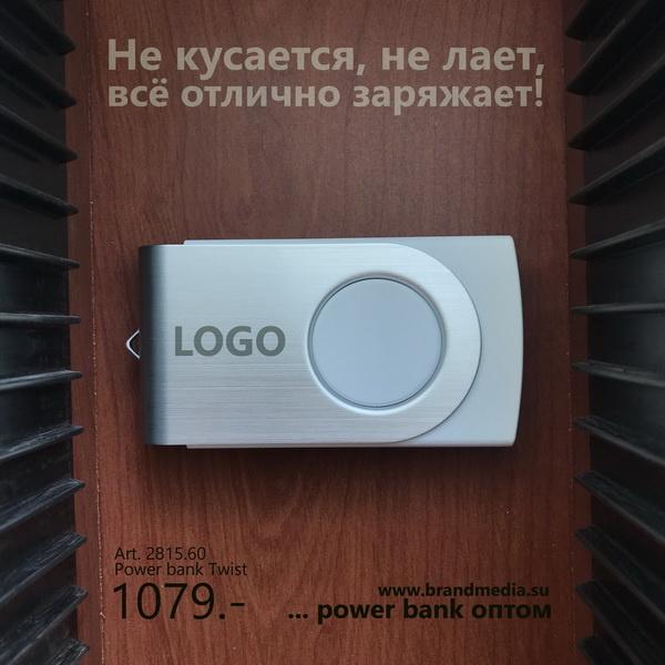Power banks для мобильных телефонов оптом.