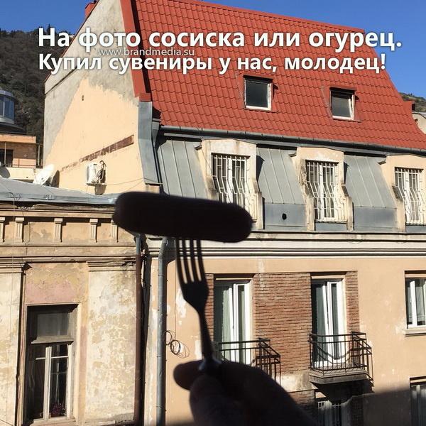 Купить сувениры оптом в Москве с логотипом компании