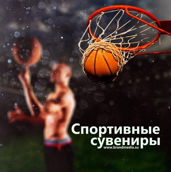 Сувениры с логотипом для спортивных организаций и федераций.