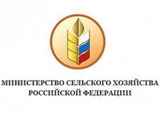 Сувениры для Министерства сельского хозяйства РФ