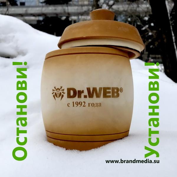 Оригинальные сувениры с логотипом Dr.Web