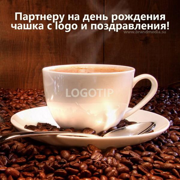 Чашки и кружки с логотипом компании