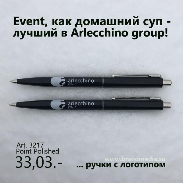 Черные ручки Point с логотипом компании