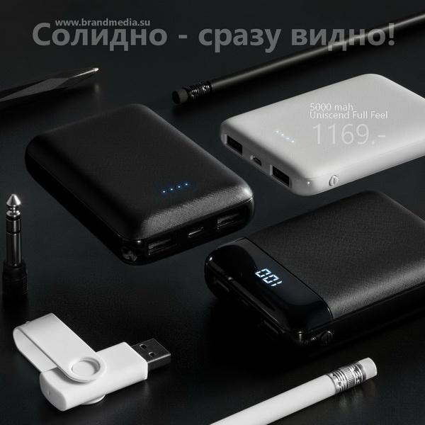 Лучший внешний бизнес аккумулятор в Москве