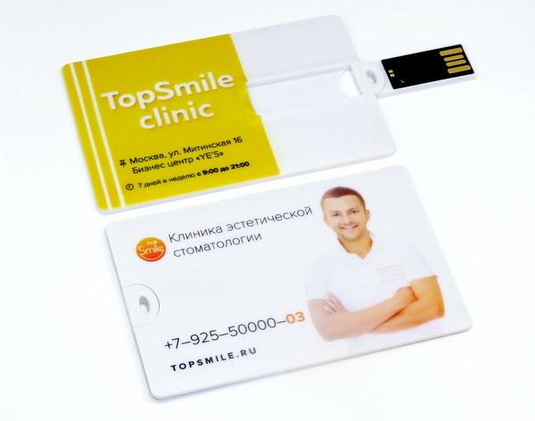 Usb флешки для стоматологических клиник.