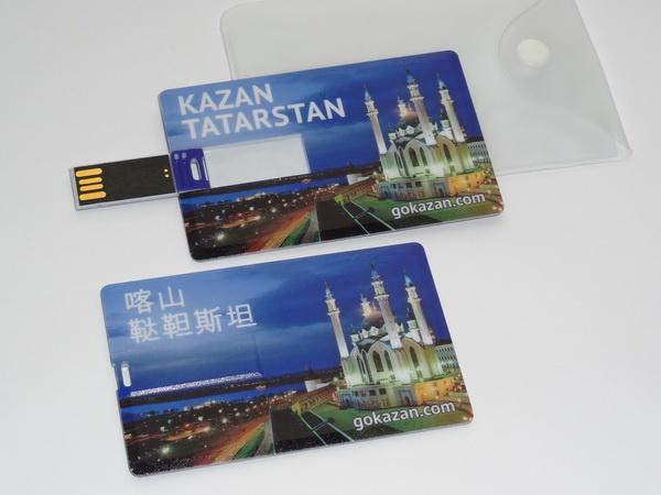 Флешки-кредитки с полноцветной печатью для Татарстана