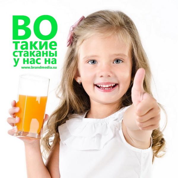 Интернет-магазин стаканов с логотипом компании