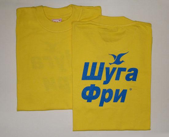 Футболки желтые с логотипом бренда