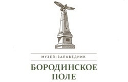 Музей-заповедник Бородинское поле