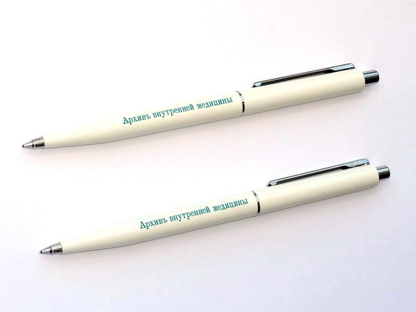 Белые ручки с логотипом для журналов и печатных изданий