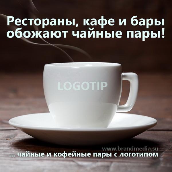 Чашки с блюдцами - чайные и кофейные пары