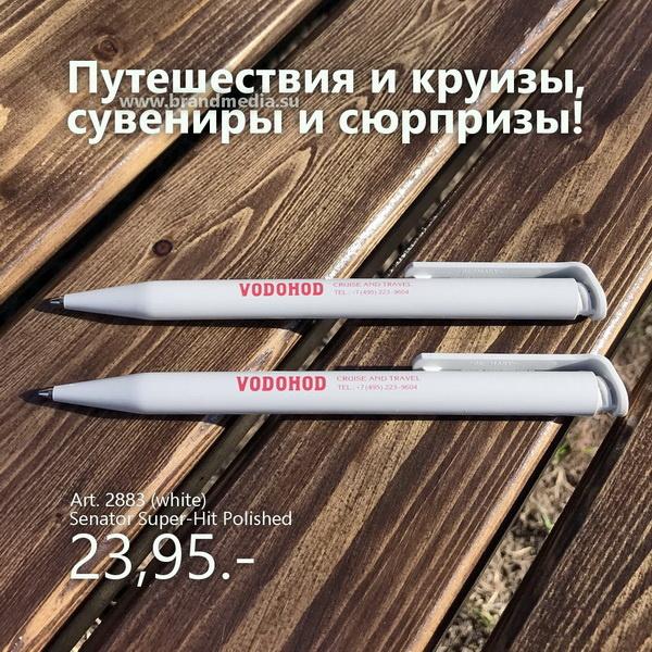 Белые шариковые ручки с логотипом компании
