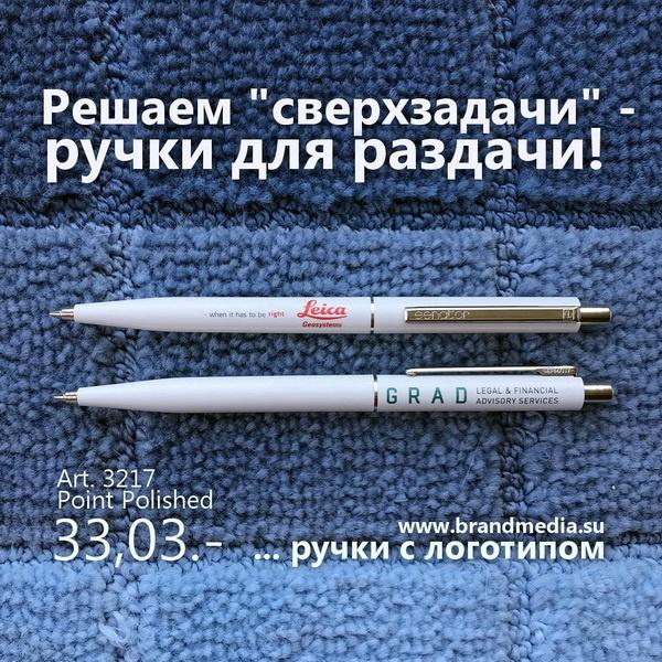 Выбор хороших пластиковых ручек