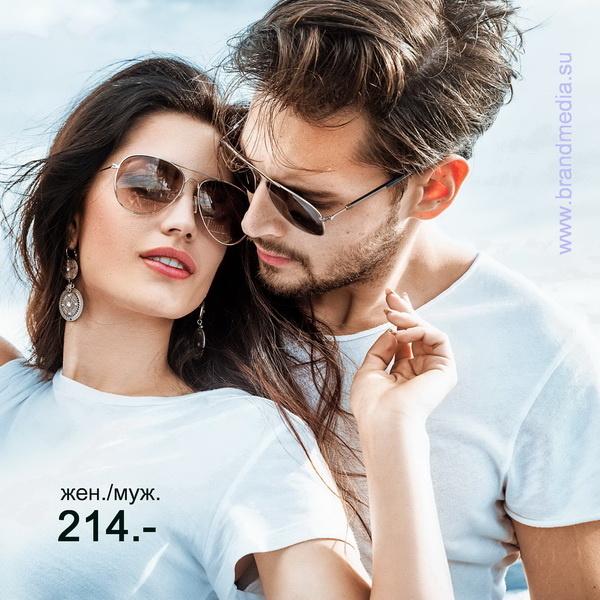 Белые футболки с логотипом компании промо от 214 руб. (мужские и женские)