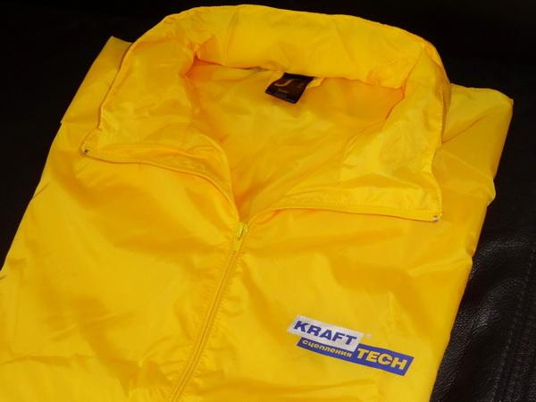 Куртки с логотипом