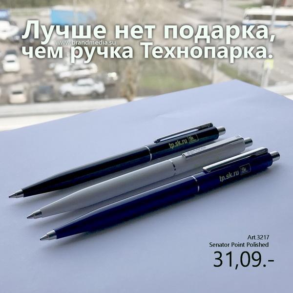 Шариковые ручки Senator Point для Сколково