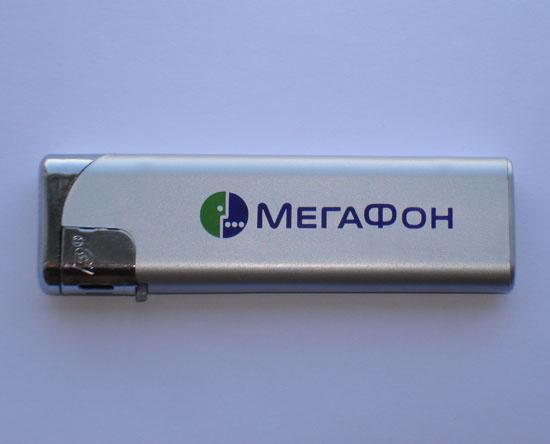 Зажигалка с логотипом Мегафон