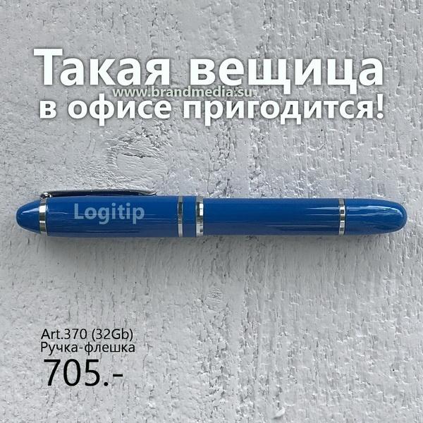 Ручки флешки с логотипом фирмы