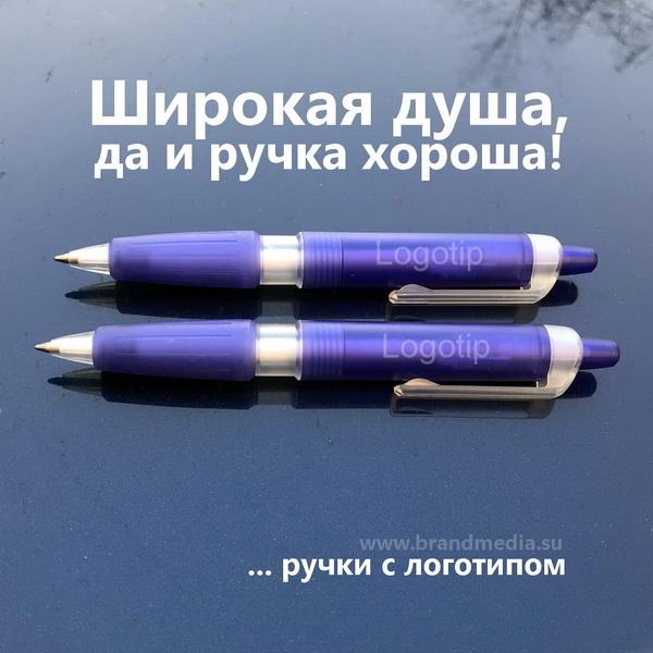 Синие пластиковые ручки с логотипом компании