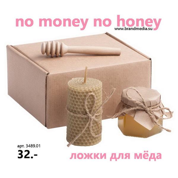 Сувениры с логотипом для производителей мёда