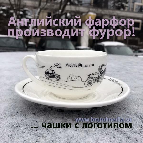 Чашки в подарок с логотипом организации.
