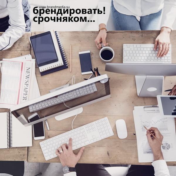 Ручки корпоративные с логотипом компании для офиса