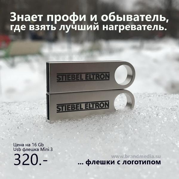 Металлические usb флешки с логотипом компании