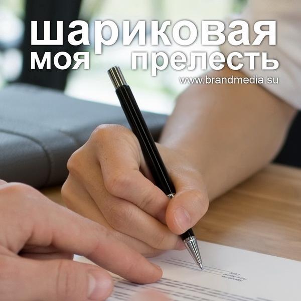 Ручки Senator с логотипом компании заказчика.