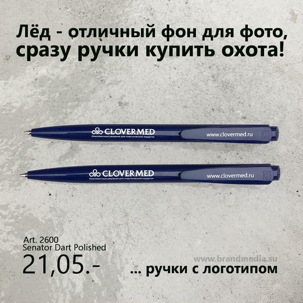 Ручки шариковые Dart с логотипом компании