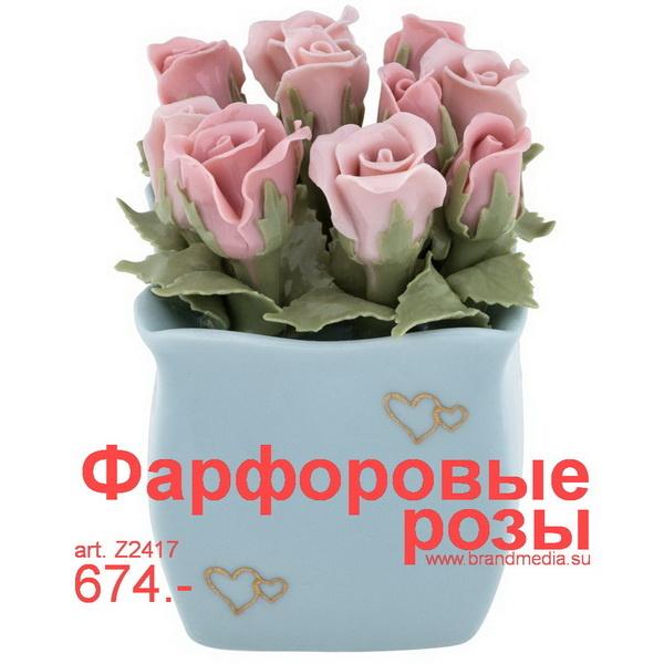 Оригинальные розы из фарфора