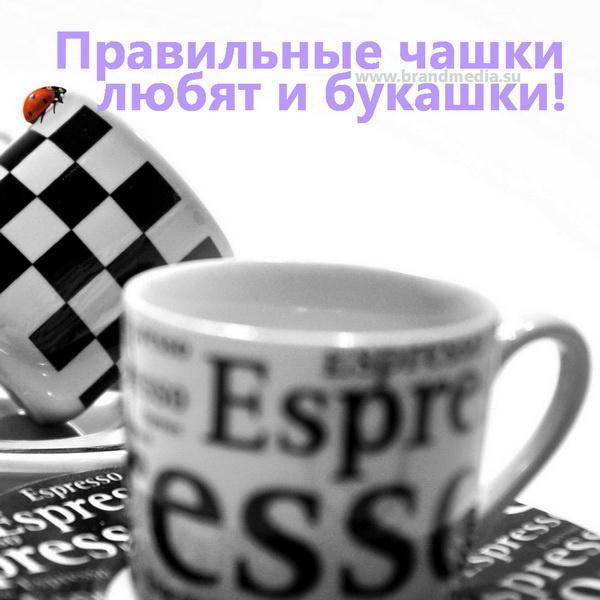 Чашки для кафе и ресторанов